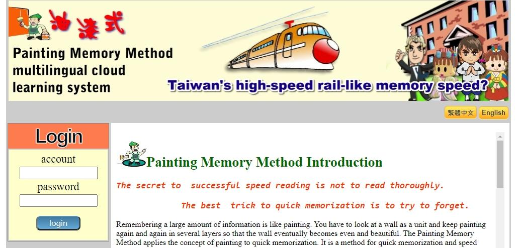 使用越南文線上學習華語系統免費提供同學使用!