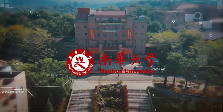 2021南華大學宣傳影片