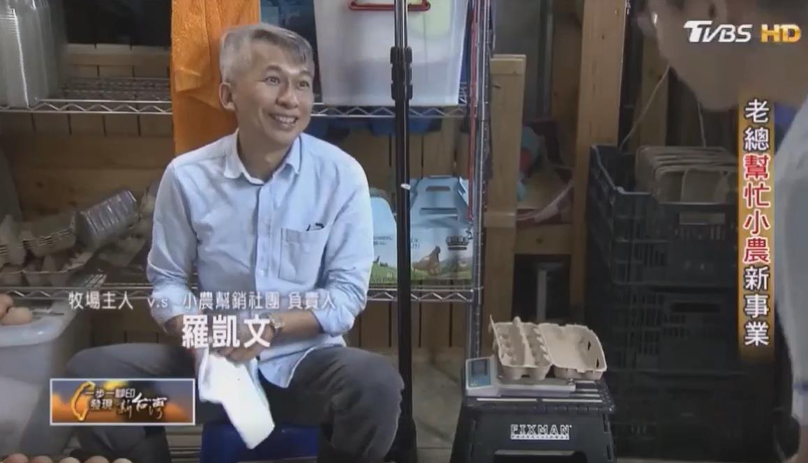 一步一腳印發現新台灣-黑水虻養殖